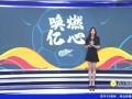 2020中超第一阶段第4轮全场录播:上海上港VS武汉卓尔(朱迟蕊 娄一晨 刘越)
