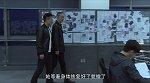 《中国刑警803英雄本色》廖荨偷银行卡给警察,林童柯达查芳姐的账户