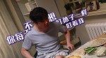 """情圣2(""""情圣生活启示录""""系列短视频)"""