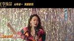 你好,李焕英(推广曲《路灯下的小姑娘》MV 贾玲沈腾洗脑神曲太上头)