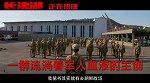 长津湖(特别短片 敬热血军魂纪念抗美援朝71周年)