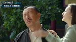 第06集:西曼疑心硬闯后院