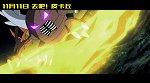 精灵宝可梦:波尔凯尼恩与机巧的玛机雅娜(定档预告)