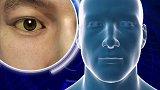 可检测早期癌症的手机APP,对眼睛自拍即可,准确率高达百分之九十