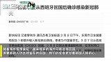 """马云再次求助!呼吁抗疫英雄""""云返场"""",远程驰援6000万海外华人"""