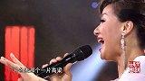 王丽达演唱《在希望的田野上》声色悦耳,听不够