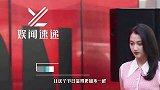 中秋晚会节目单公布 李宇春鹿晗关晓彤等献唱