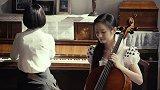 外滩钟声:佩佩成为众人瞩目的小公主,一首大提琴曲在场都被惊艳