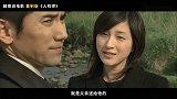 【越哥】月入50万,却遭人嫌弃的特殊职业,豆瓣8.8分日本电影《入殓师》