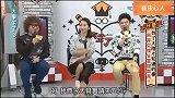 台湾节目:听说大陆非常繁华,到了大陆才发现,一切都是真的!