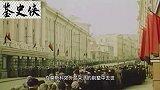 周恩来抵达莫斯科出席斯大林追悼会,为何毛泽东没有出席?