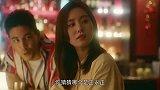 流金岁月:王永正回国追妻,还是他适合刘诗诗