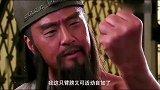 新三国:华佗治好了关二爷的箭伤,可傲气之病无药可救