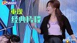 秦岚再演绿萍,爆笑重现琼瑶经典名场面,14年颜值未变似冻龄