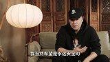 唐人街探案3(导演陈思诚映后采访视频)