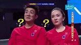 王牌对王牌:陈小春表演托马斯全旋,场面一度失控,太好笑了