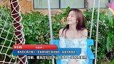 秦岚回归再次爆火!紧身裙勾勒出身材曲线,露美背真是绝了