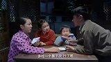 坐88路车回家,花生米被孩子们吃光,叔叔大发雷霆,可怜极了