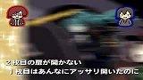 【赤饭】-合鍵ガンマンと合鍵忍者 【feat VIP店长】