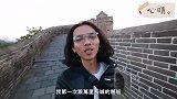 台湾人眼中的大陆很落后第一次到大陆愣了,原来自己是乡巴佬
