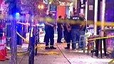 美国:地狱般情景!一酒吧发生枪击案致1死14伤