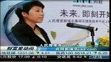 人民搜索弃goso.cn 启用新域名jike.com-6月21日