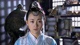 国师告诉玉凤是她父亲杀了天保全家,玉凤坚决不信