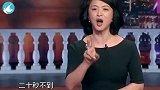 太极大师怒怼金星:我要让人妖节目流产,网友:你可能都打不过她