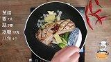"""传说中的""""梨香琥珀肉"""",只有大厨才会做?1分钟教你学会!"""