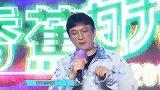 王思聪股权冻结解除 网友:家有二老如获至宝