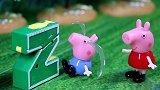 奥特曼和小猪佩奇玩具变形字母XYZ, 蜻蜓蝎子和螳螂