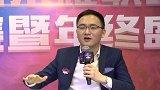 腾讯互娱电竞部总监张易加采访