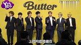 BTS麦当劳海报变成EXO! 官网搞乌龙急忙道歉