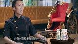 香港泰山级别武术指导,袁和平现身,甄子丹连忙起身为他让座!