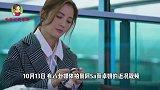 蔡卓妍拍广告收工后换便装至,嗨歌畅饮至深夜拽助理回酒店