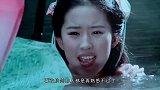 """鞠婧祎才是""""赵灵儿""""的最美人选?试妆照出来后,对不起了刘亦菲"""