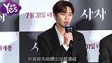朴叙俊真的成漫威英雄  官网泄密韩媒预估有望演韩国版浩克