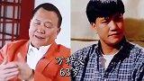香港十大反派演员今昔对比,曾江老到认不出,任达华霸气依旧