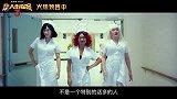 """唐人街探案3(""""唐仁是如何炼成的""""特辑 王宝强颠覆自我)"""