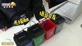 优秀!三名西安高中生研发方言声控垃圾桶
