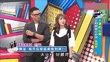 台湾节目:主持人表示大陆剧太好看了,仿佛回到了以前追韩剧状态