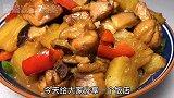 黄焖鸡做法揭秘,入口爽滑汤汁味美,比饭店做的还香!