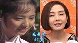 15位香港女星今昔对比,年轻时的毛舜筠真美,难怪张国荣喜欢她