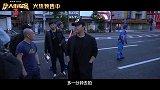 唐人街探案3(导演特辑 陈思诚:《唐探3》是一个新开始)