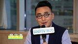 """窦文涛加盟PPTV自制节目 叫你""""天天逗文涛"""""""