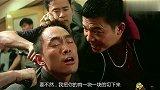 龙在江湖:太子哥叫嚣丧波,不料反被对方绑架,华仔霸气提刀来救