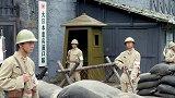 伏击:石永凯进入,假扮日军军官,得到情报