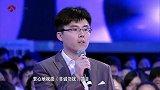 非诚勿扰-20121104-韩国专场齐跳江南style
