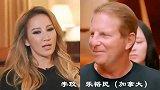 12位嫁给外国人的女星,李玟巩俐梁咏琪,老公一个比一个帅气