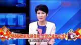 台湾节目:主持人惊讶的发现,大陆老太太都拿着当时最好的手机